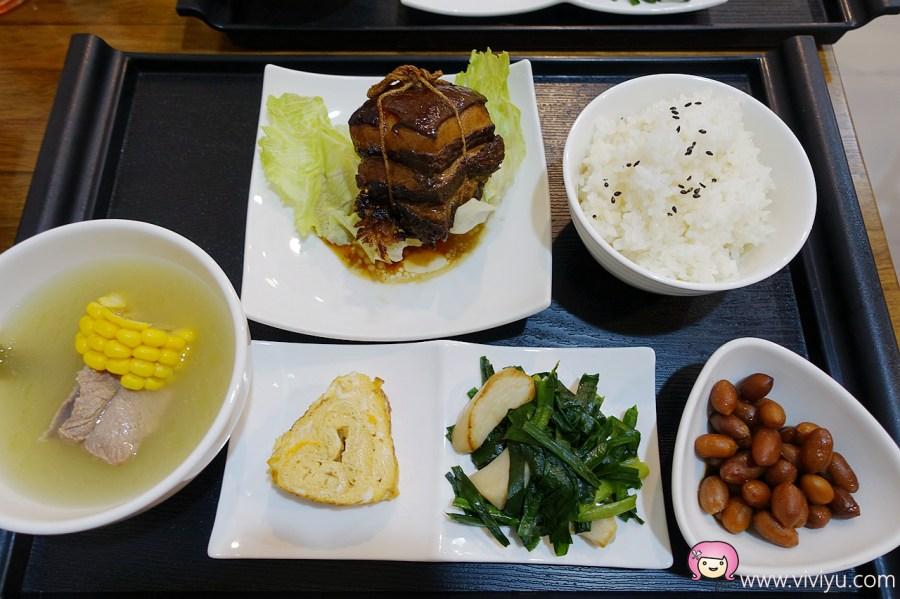 三杯雞,咖啡,東坡肉,桃園咖啡,桃園簡餐,桃園美食,比鄰,比鄰Billion Cafe,陽明公園 @VIVIYU小世界