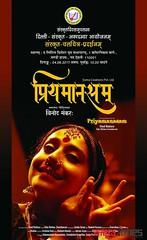 Kannada Times _ Prateeksha Kashi _Photos-Set-2 93