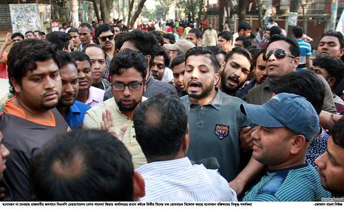 09-12-18-BNP Gulshan Office_Protest-10