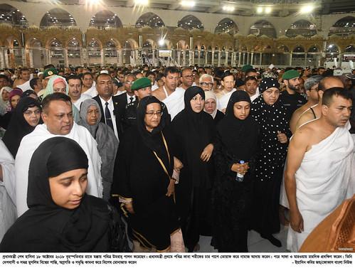 19-10-18-PM_Omrah Hajj-14