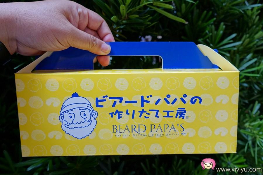 [桃園美食]BEARD PAPA'S日式泡芙工坊.統領廣場Tonlin Plaza~菠蘿泡芙.爆漿內餡泡芙.必買伴手禮 @VIVIYU小世界