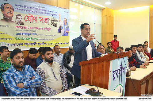 09-12-18-Jubo League Dhaka City_Joint Meeting-3