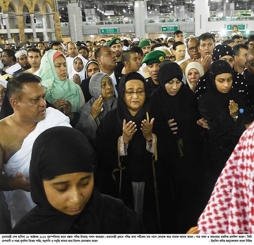 19-10-18-PM_Omrah Hajj-15