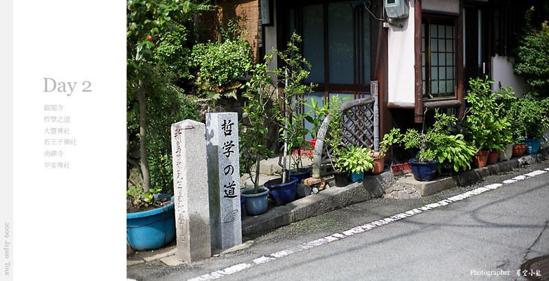 2009_0801_145505