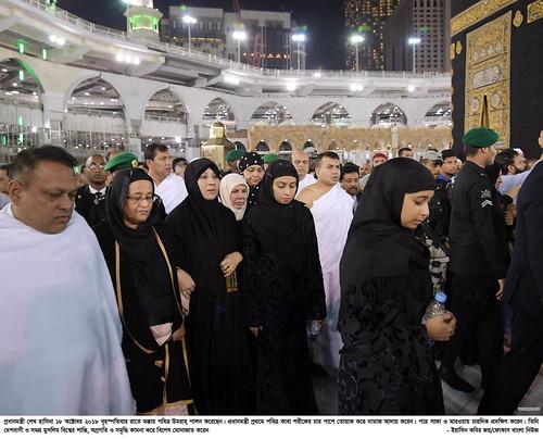 19-10-18-PM_Omrah Hajj-17