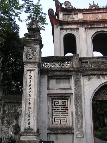 Temple of Literature 12