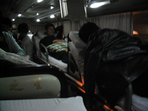 Overnight bus from Nanjing to Qingdao
