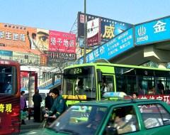 Shanghai - Street Ads