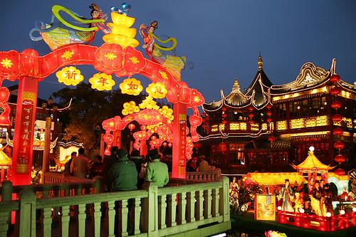 Illumination [Yuyuan Garden / Shanghai]