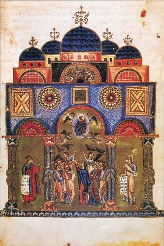 La Iglesia de los Santos Apóstoles de Constantinopla en una miniatura bizantina.