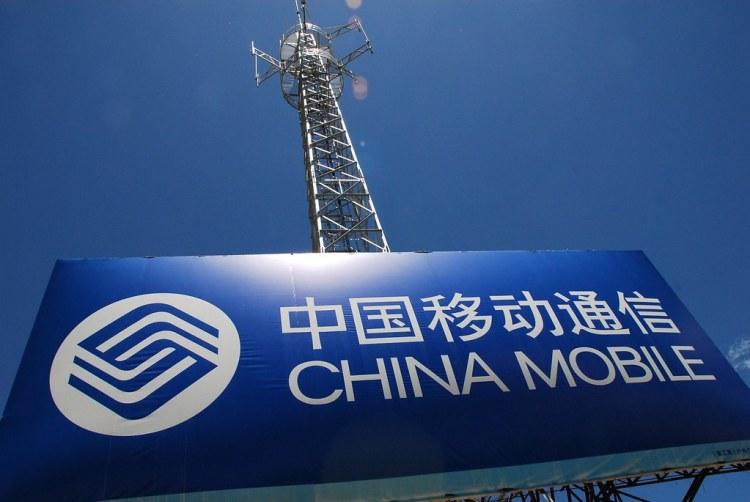 china mobile photo
