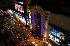 New York Cinema
