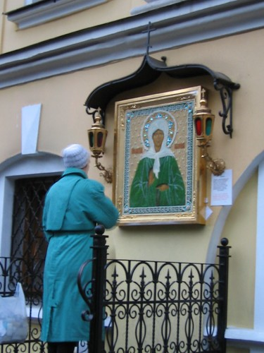 MONASTERIO SANTA MATRONA - MOSCU