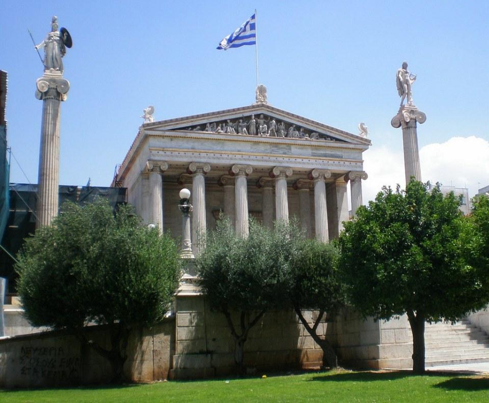 Grecia Academia de Atenas 07