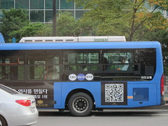 QR Code on Bus