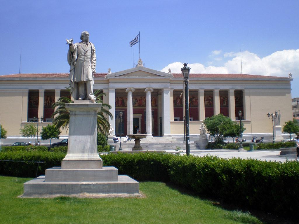 Grecia Universidad Nacional y Kapodistríaca de Atenas 135