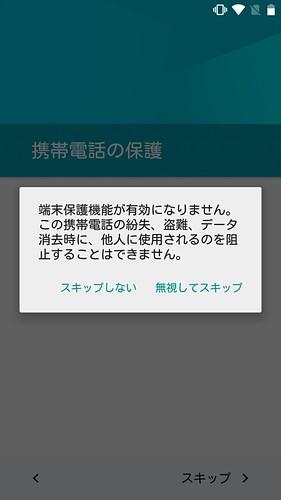Screenshot_2015-08-27-23-04-17