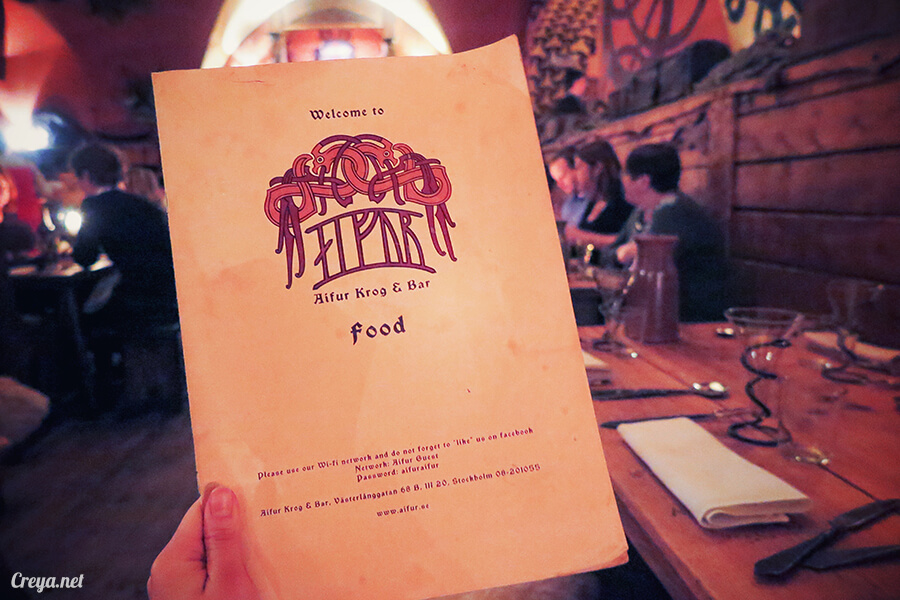 2016.02.20| 看我歐行腿 | 混入瑞典斯德哥爾摩的維京人餐廳 AIFUR RESTAURANT & BAR 當一晚海盜 19.jpg