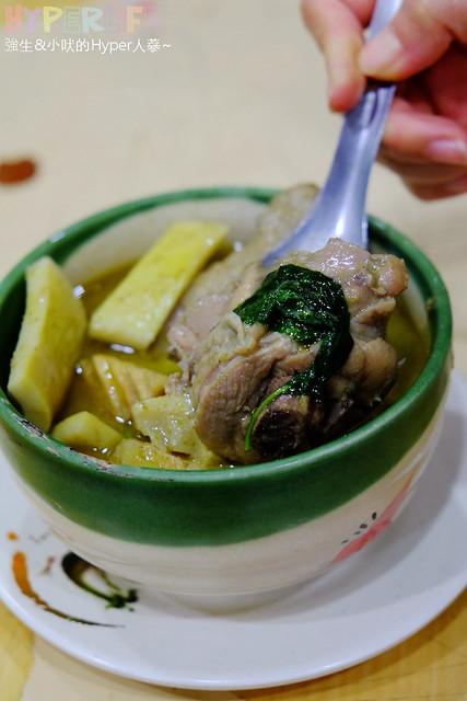 泰國小吃泰式料理 (8)