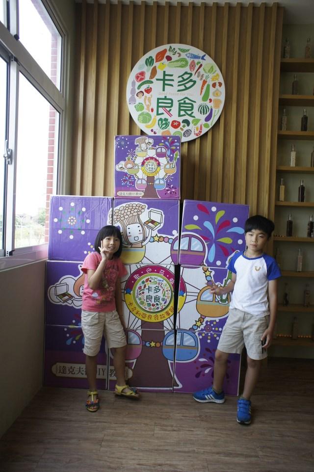 台南市後壁區卡多利亞良食故事館 (71)