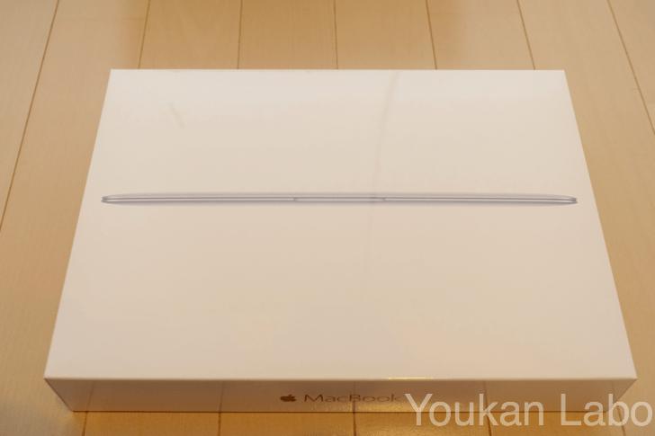 MacBook-Early2016-2016042205