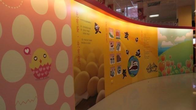 高雄岡山滷味博物館 (24)