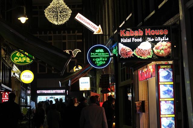 kabab house amsterdam night halal