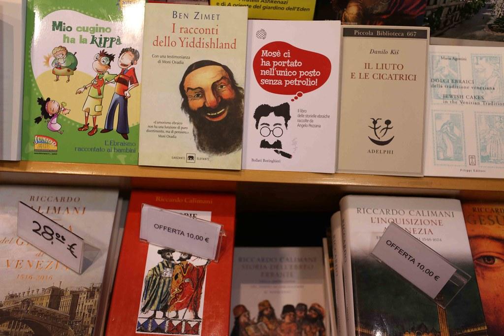 City Landmark - Libreria Alef, Bookshop, Venice Ghetto