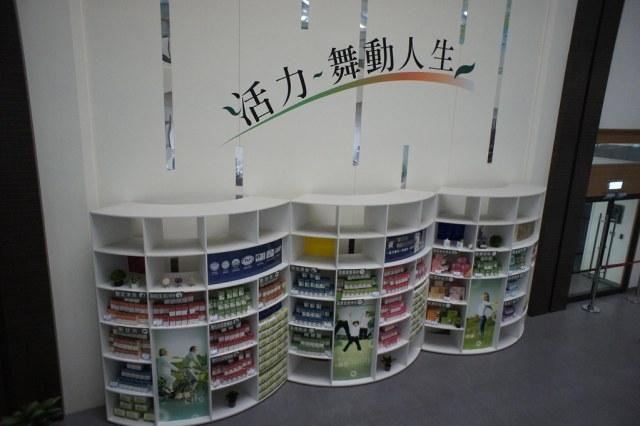台南市新市區港香蘭觀光工廠 (9)