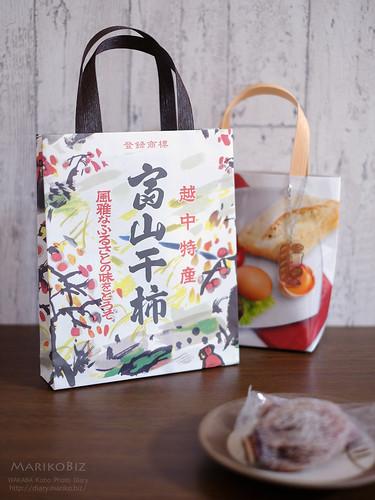 包み紙バッグ 20160107-DSCF2993