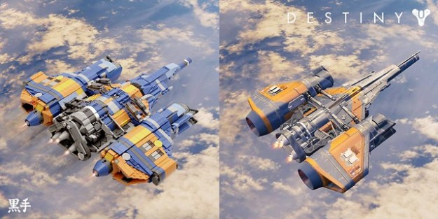 LEGO vs. PS4 Comparison