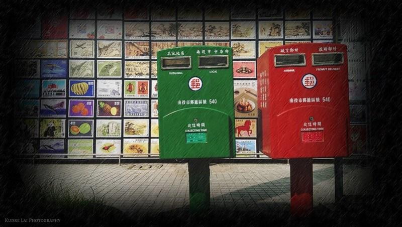 郵筒與郵票牆(postbox and stamps wall)