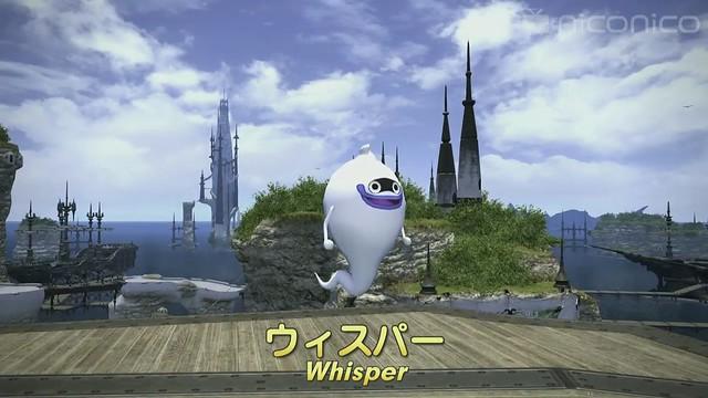 ウィスパー