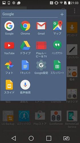 Screenshot_2016-01-11-21-03-49