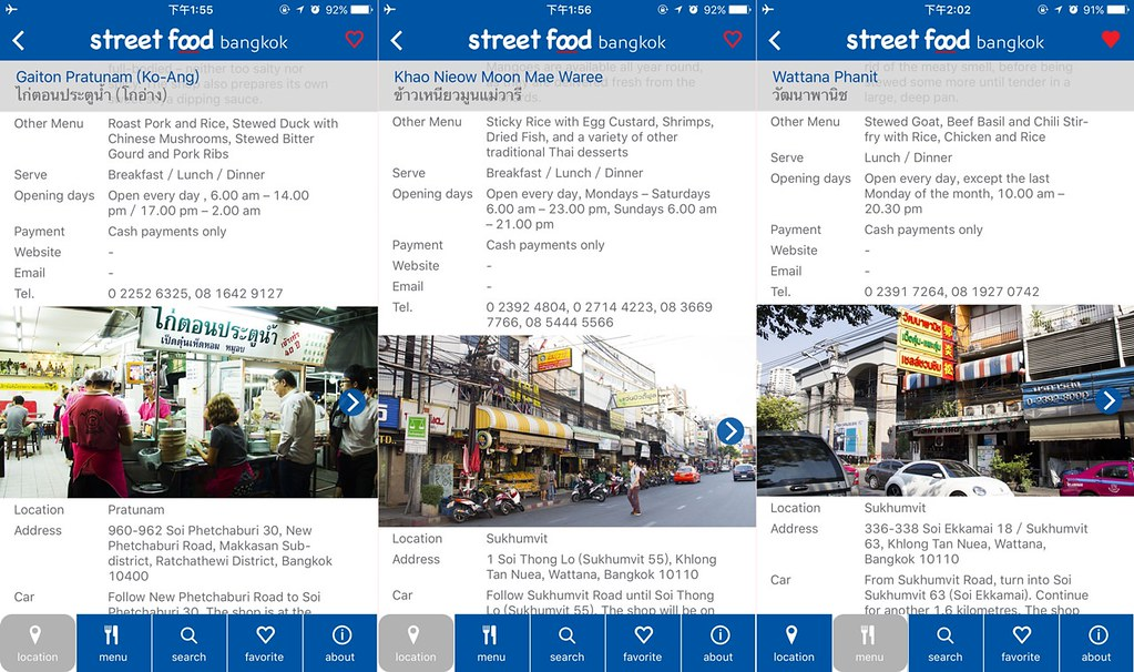 《曼谷美食攻略》曼谷街头小吃何处找?就在购物商场、市集市场、路边店面与路边摊
