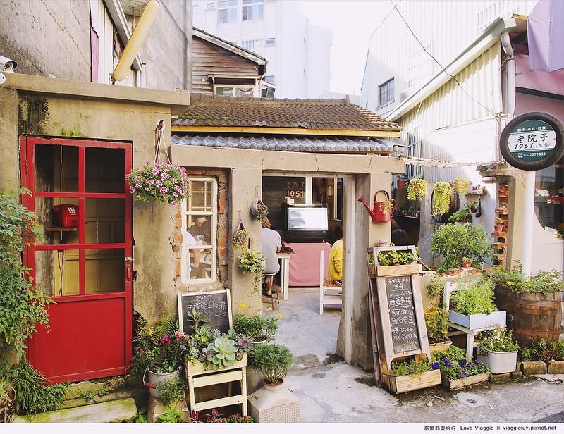 全台老屋咖啡餐廳,咖啡館,老屋餐廳 @薇樂莉 Love Viaggio | 旅行.生活.攝影