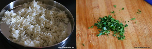 curry leaves pulao