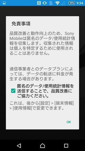 Screenshot_2016-01-20-21-34-25