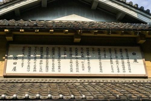 熊野街道めぐり-38.JPG