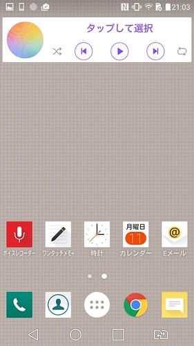 Screenshot_2016-01-11-21-03-34