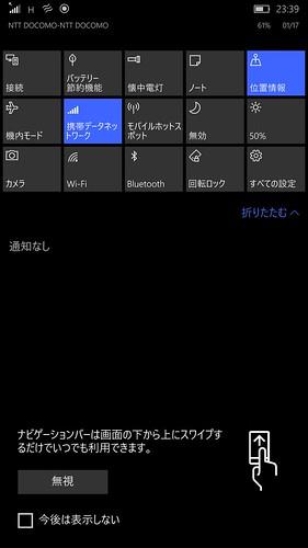 wp_ss_20160117_0010