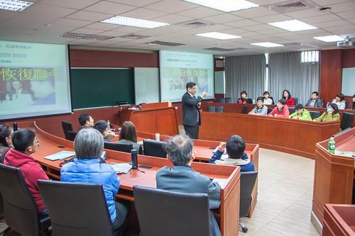 元智大學邀請愛普倈公司執行長胡逸斌,針對「繁星推薦個人申請選填志願策略」進行演講