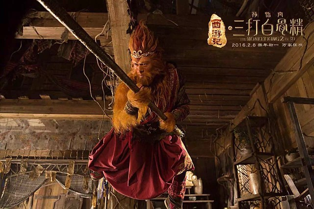 Aaron Kwok The Monkey King 2
