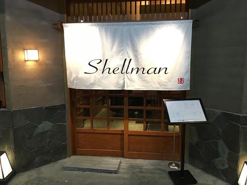 Shellman シェルマン