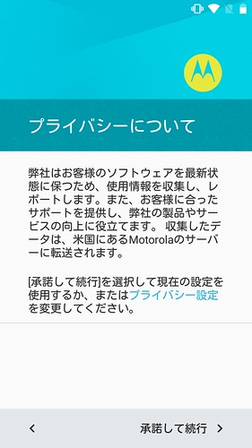 Screenshot_2015-08-27-23-01-47
