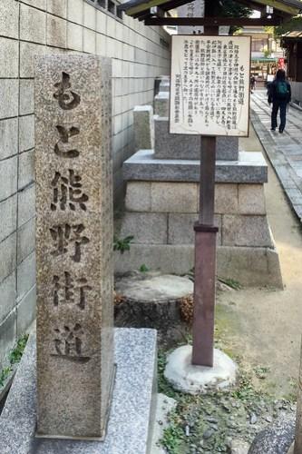 熊野街道めぐり-11.JPG