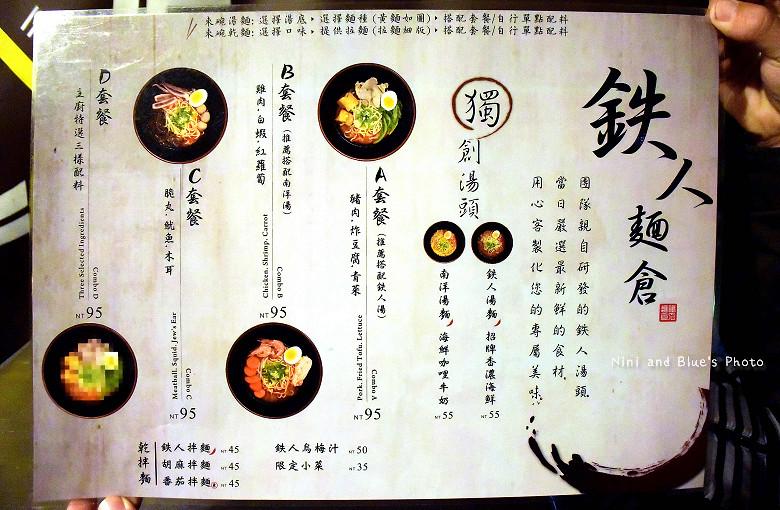 台中拉麵一中街鐵人麵倉美食小吃08