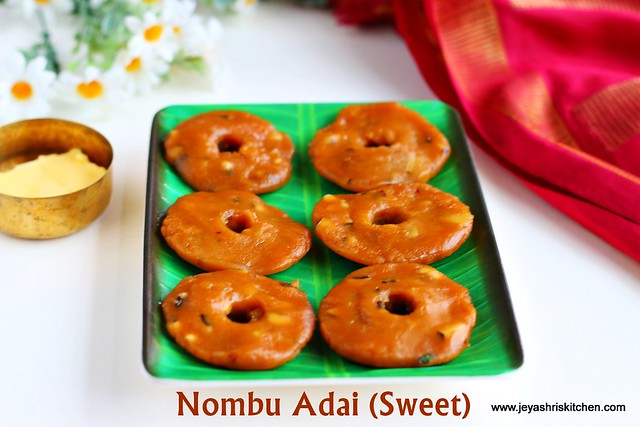 nombu adai recipe