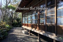 尋找日本夢幻旅居(二):Nowhere but Hayama 葉山,與天皇家 ...
