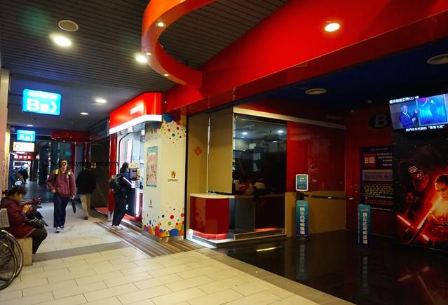 アンバサダー映画館(長春広場)